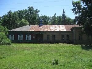 Дом Неплюева