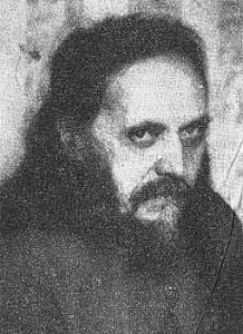 отец Сергий Четвериков